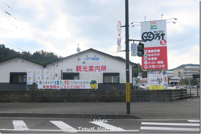 高知中村Kokomo飯店 (12)