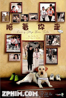 Bước Cùng Em - Every Step You Take (2015) Poster