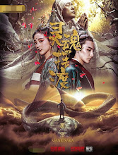 Manjusaka / Soul Ferry: The Underworld China Movie