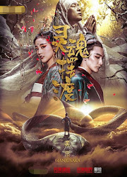 Ferryman: Manjusaka / Soul Ferry: The Underworld China Movie