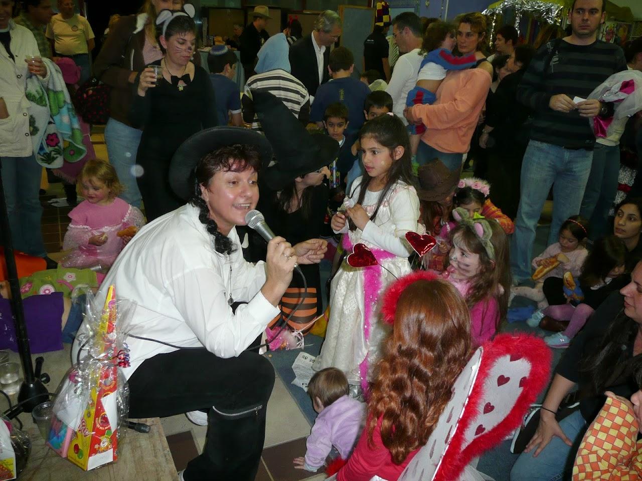Purim 2008  - 2008-03-20 20.06.47.jpg