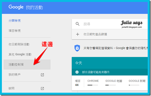 googleactivity01