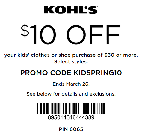 Kohls Kids Apparel coupon 2016