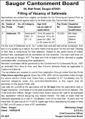 Saugor Cantonment Board Advertisement 2018 www.indgovtjobs.in
