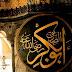 Dalam Keadaan Inilah Khalifah Abu Bakar As-Shidiq Wafat