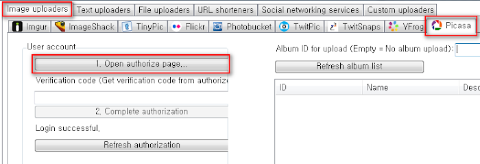 ShareX - Picasa Destination 설정 - 인증 페이지 열기