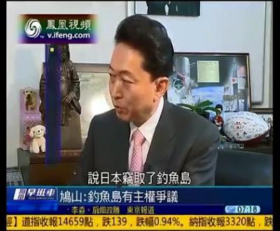 鳩山由紀夫元首相「尖閣諸島は日本が盗んだと思われても仕方ない」発言 またも中国に利用される