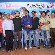 Banthi Poola Janaki Movie Pressmeet
