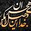 Ladan Kianfar's profile photo