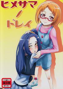 Hime-sama no Dorei