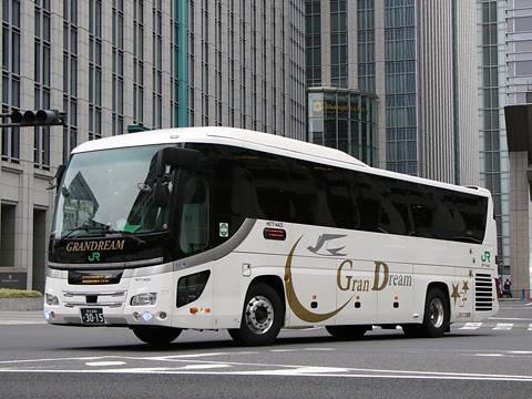 JRバス関東「グランドリーム」 3015