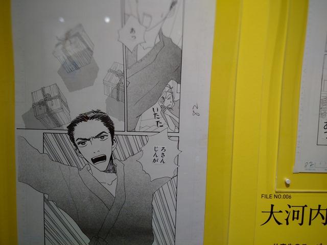 安野モヨコ原画展ハッピー・マニア