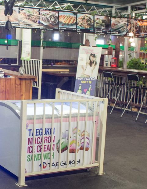 photo of the location where you can buy Taeguki Ice Cream Macaron Sandwiches