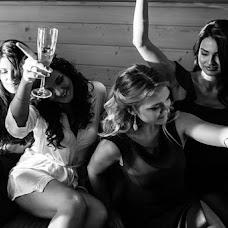 Wedding photographer Yana Tikhonova (Tihonovfoto). Photo of 07.11.2017