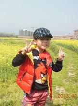 Peng Yibo China Actor