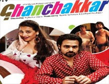 فيلم Ghanchakkar