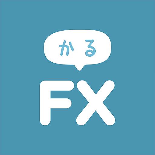 FXと経済がわかる!かるFX 財經 App LOGO-硬是要APP