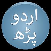 Read Urdu Font Automatic