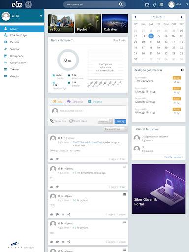 EBA screenshot 18