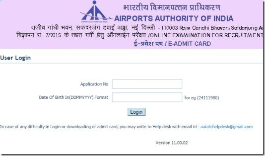 aai-junior-executive-admit-card