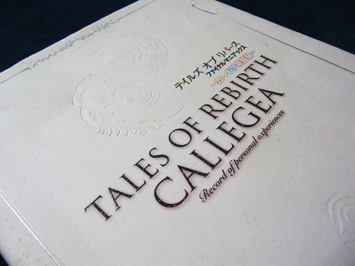 Book JAPAN Tales of Rebirth Final Maniacs Callegea