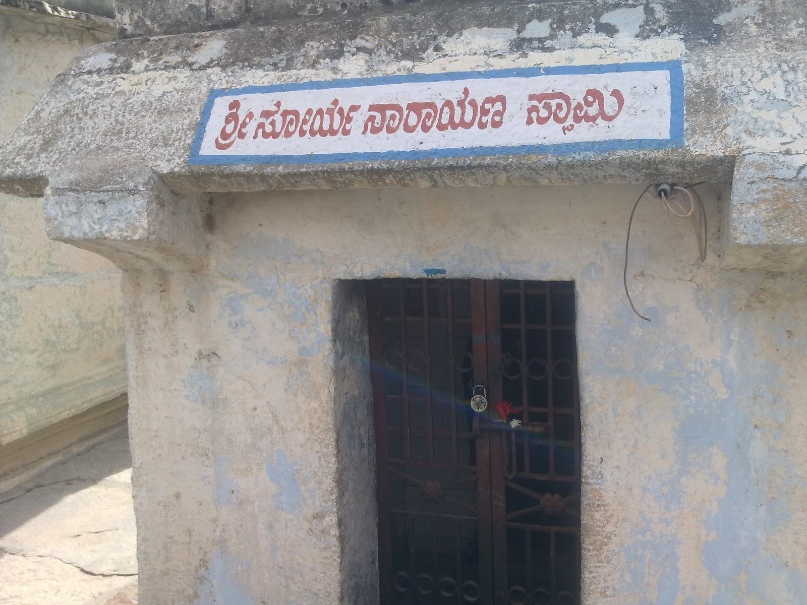 Sri Panchalingeshwara Temple, Begur - Bangalore