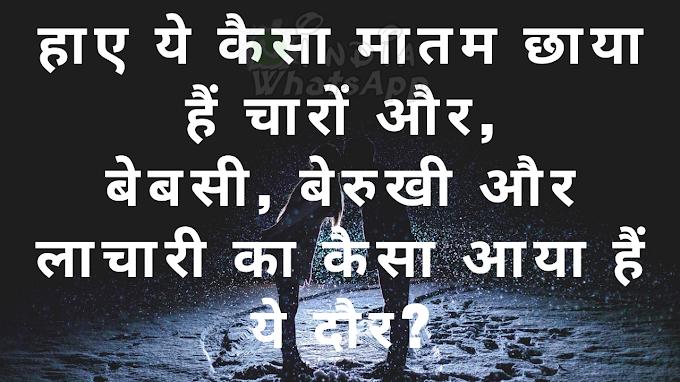 Hindi Love Shayari Top 2