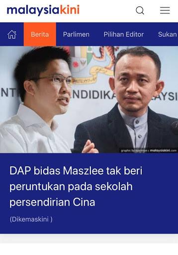 Cepat Betul Kau Berubah Dr Maszlee Malik!