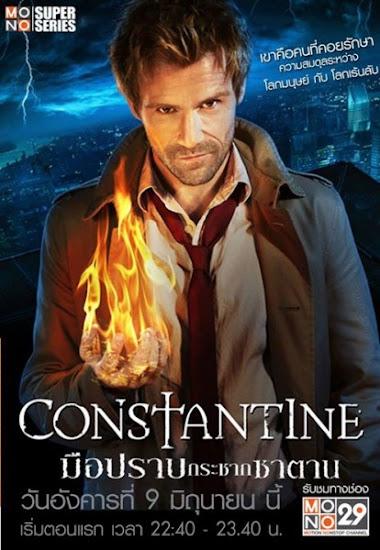 Constantine มือปราบกระชากซาตาน ( EP. 1-13 END ) [พากย์ไทย]