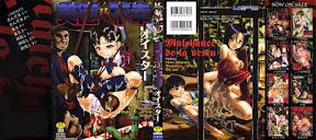 Bitoku no Fukou Ch. 1 (decensored)