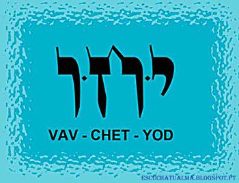 VAV CHET YOD
