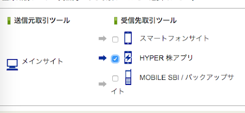 ss60671.png