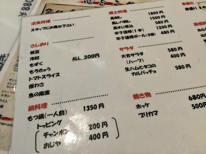 IMG_2507.JPG