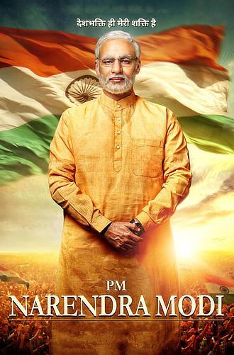 PM Narendra Modi 2019 Free Download