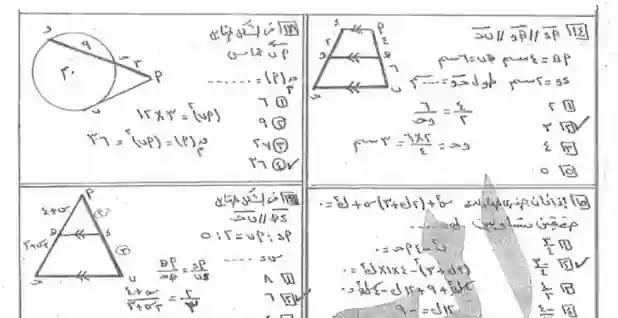 امتحان التابلت رياضيات للصف الاول الثانوى محلول كامل للعام الماضى