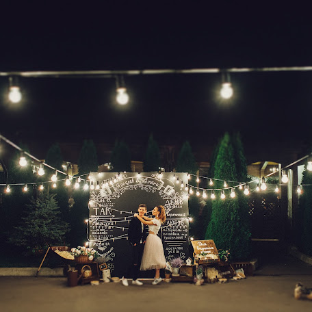 Wedding photographer Nikolay Kolesnik (Kolessnik). Photo of 12.10.2017