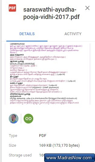 [saraswati-ayudha-pooja-Tamil-2017%5B2%5D]