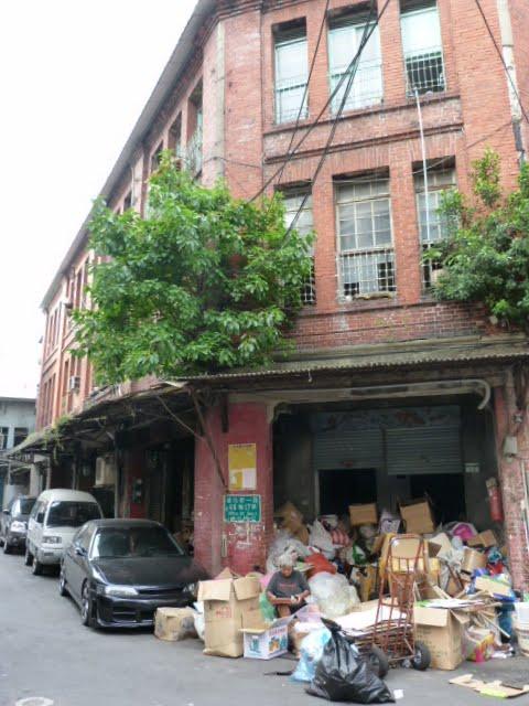 TAIWAN. Taipei ballade dans un vieux quartier - P1020596.JPG