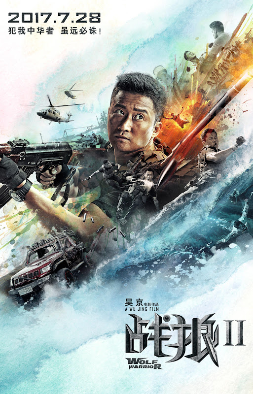 Wolf Warriors 2 China Movie