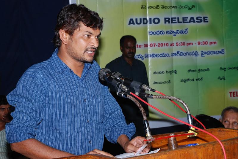 Kadari Srinivas tallks about the songs in the Album
