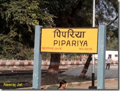 Pipariya Railway Station