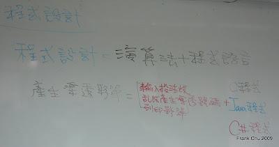 示範同一個演算法程式的不同程式語言版本:C, C#, Java