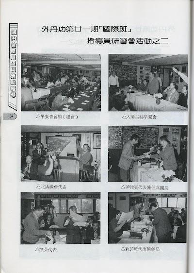 雜誌8-64.jpg
