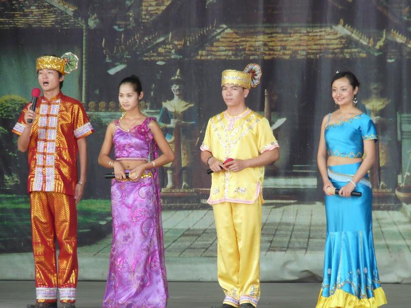 Chine . Yunnan..Galamba, Menglian Album A - Picture%2B044.jpg