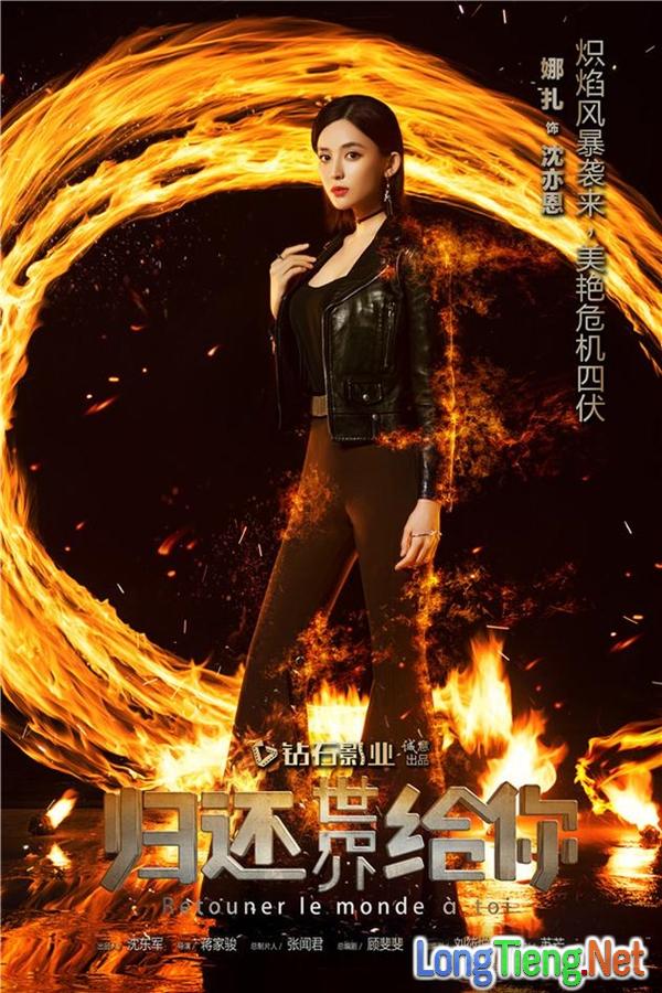 """Bạn gái Trương Hàn quyết tâm """"nổi loạn"""", thay đổi hình tượng trong phim mới - Ảnh 1."""