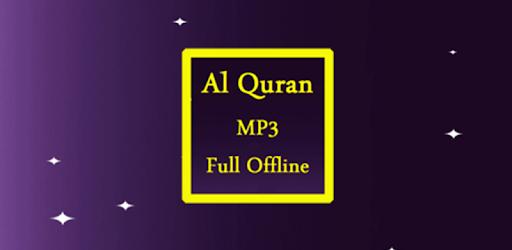 Al Quran MP3 Offline Full - Apps on Google Play