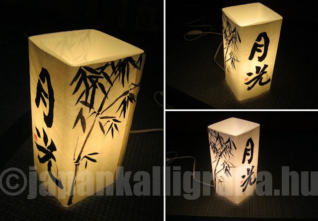 asztali lámpa japán kalligráfia