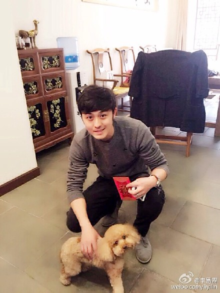Li Yilin China Actor