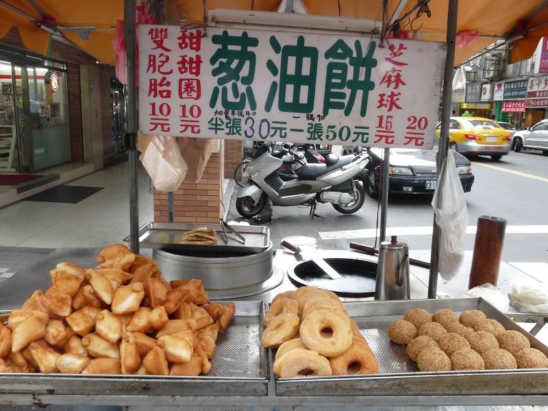 TAIWAN.Taipei - P1110360.JPG