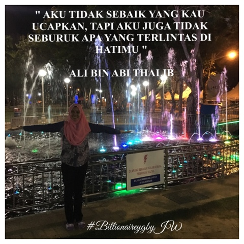 Kecantikan Taman Shah Bandar Terengganu